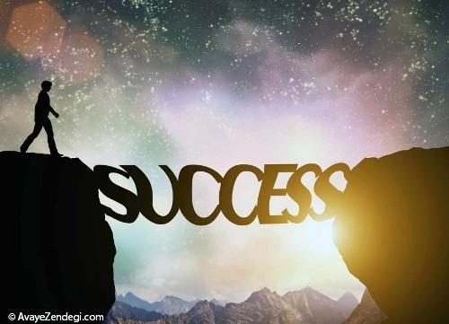 جملات ارزشمند درباره موفقیت