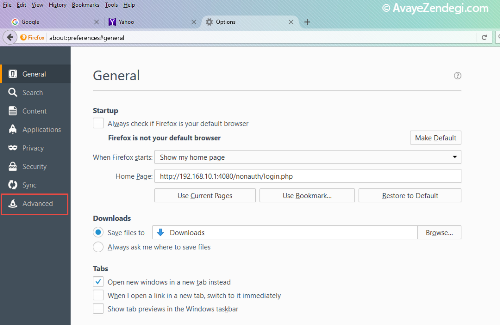روش غیرفعال نمودن به روز رسانی اتوماتیک در مرورگر Mozilla Firefox