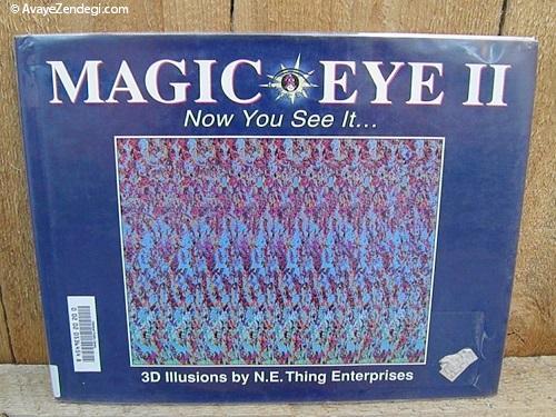7 تصویر از زندگی واقعی که می تواند بخشی از کتاب Magic Eye باشد!
