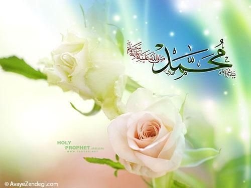 زندگی حضرت محمد (ص) - تولد و کودکی