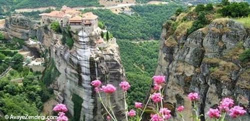 بهشت های آسمانی در یونان